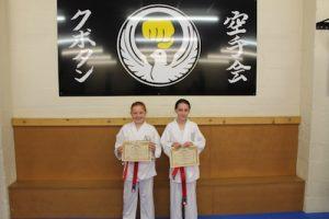 Red Belts - Maddie Bater, Cerys Bater